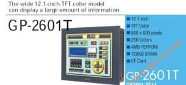 Màn hình cảm ứng HMI Proface GP2601-TC11, 12.1 Inch, mầu