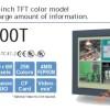 Màn hình cảm ứng HMI Proface GP2600-TC41-24V, 12.1 Inch, mầu