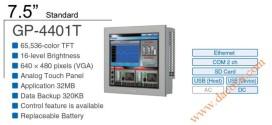 Màn hình HMI ProfacePFXGP4401TAD, PFXGP4401TADR, 7.5 Inch, mầu