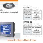 Man hinh cam ung hmi Proface ST3301-AST3301